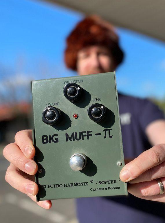 Big Muff Fuzz Pedal Guide