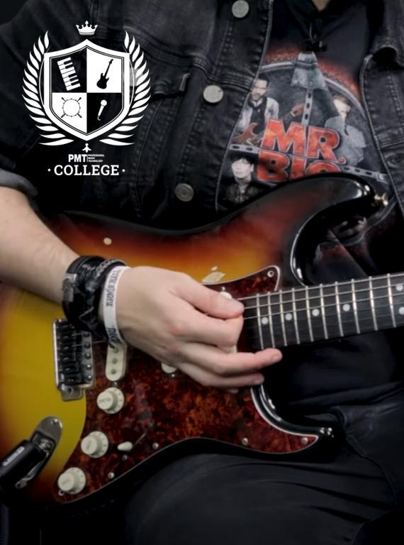 pmt college free guitar lessons