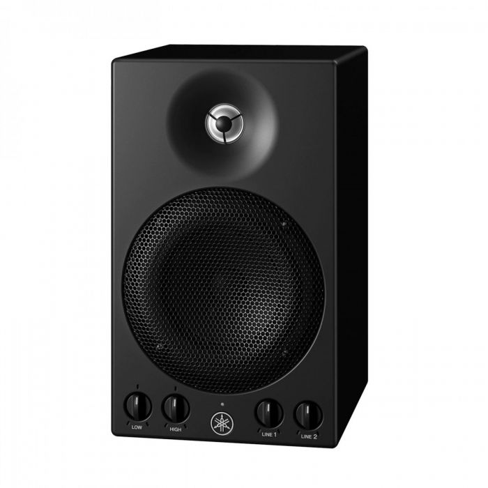 Overview of the Yamaha MSP3A Powered Monitor Speakers