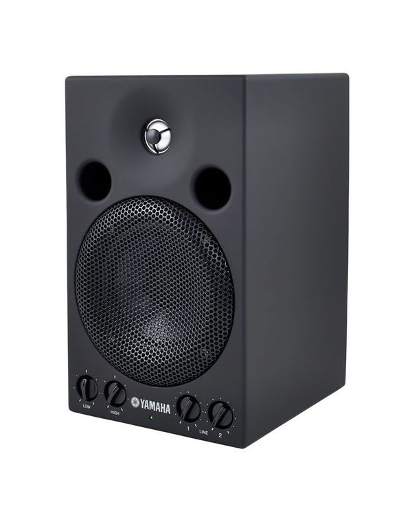 Yamaha MSP3 Powered Monitor Speaker (Single)